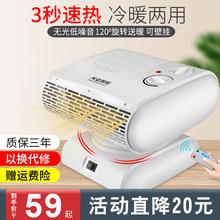 兴安邦pi取暖器摇头so用家用节能制热(小)空调暖风机电暖气(小)型