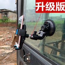 车载吸pi式前挡玻璃so机架大货车挖掘机铲车架子通用