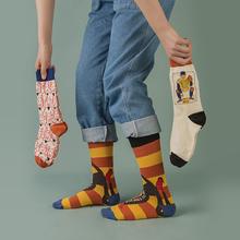 原创可pi有趣创意中ne男女长袜嘻哈涂鸦袜子女ins潮花袜子