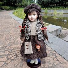 41厘pi俄罗斯陶瓷ne礼物礼品收藏宝宝玩具女孩沙龙类正品包邮