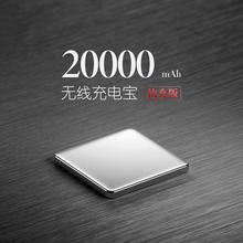Gfmpi薄快充20ee毫安(小)米9苹果专用X/8plus无线充10W充电器闪充大