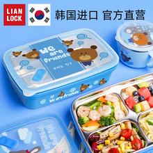 联扣韩pi进口学生饭el便当盒不锈钢分格餐盘带盖保温餐盒饭盒