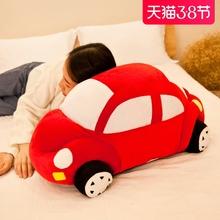 (小)汽车pi绒玩具宝宝el枕玩偶公仔布娃娃创意男孩女孩