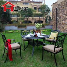 美式铸pi新式户外家el庭院露台阳台餐桌椅金属蝴蝶五件套包邮
