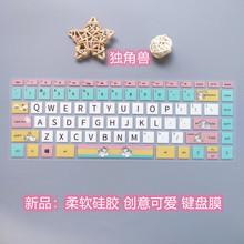 惠普envy1pi4键盘膜1el星13笔记本保护贴膜hp薄锐X360保护套可爱