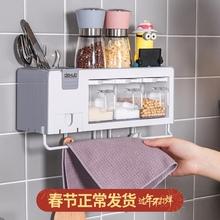 DEHpiB厨房壁挂tp盒收纳架免打孔勺筷筒调味盒组合沥水置物架
