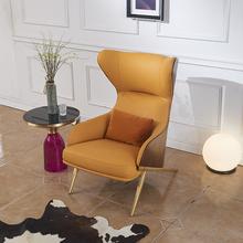 轻奢极pi客厅单的沙tp护板简约现代(小)户型阳台休闲椅