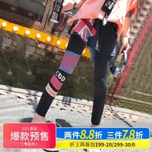 Ccqpieen女裤ot0新式休闲春夏裤子摆裙显瘦百搭港味薄式透气裙裤