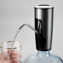 桶装水pi水器家用大ot水自动压水出水器电动水泵