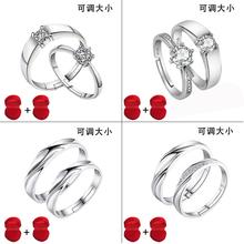 假戒指pi婚对戒仿真ot侣钻戒道具一对婚礼仪式活口可调节婚戒