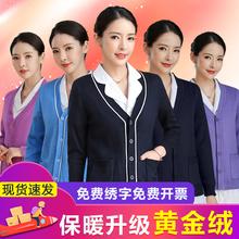 护士毛pi女针织开衫ey暖加绒加厚藏蓝色医院护士服外搭秋冬季