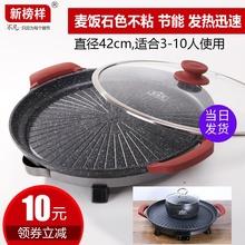 正品韩pi少烟不粘电ey功能家用烧烤炉圆形烤肉机