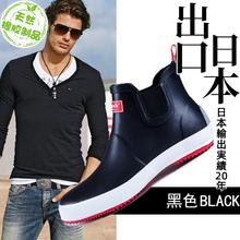 雨鞋男pi筒低帮雨靴ey鞋男士女士式套鞋防水防滑春夏橡胶时尚