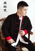 中国风pi袖外套男青el纯棉唐装中老年复古汉服居士服练功服秋
