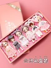 依梦儿pi比洋娃娃套el3岁5宝宝6(小)玩具4公主8女童7圣诞节礼物