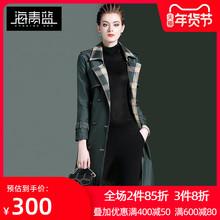 海青蓝pi装2020el式英伦风个性格子拼接中长式时尚风衣16111
