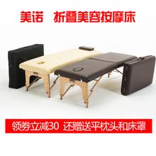 新品手pi折叠美容按el体推拿针灸纹身床家用便携式榉木养生床
