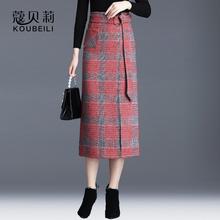 羊毛呢pi臀裙女秋冬iu裙2020新式裙子中长式高腰开叉一步裙女