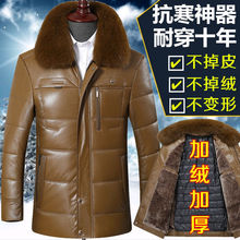 冬季外pi男士加绒加za皮棉衣爸爸棉袄中年冬装中老年的羽绒棉服