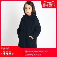 雅童(小)pi 藏青色女za呢连帽大衣冬季宝宝厚外套
