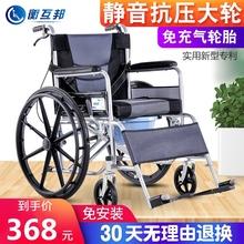 衡互邦pi椅折叠轻便za坐便器(小)型老年的手推残疾的便携代步车