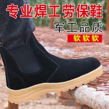 电焊工pi透气防臭防za穿轻便安全鞋钢包头防溅烫安全鞋