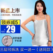 银纤维pi冬上班隐形za肚兜内穿正品放射服反射服围裙