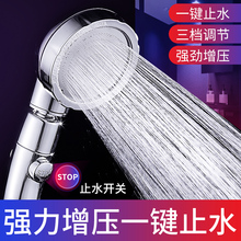 澳利丹pj压淋浴花洒nd压浴室手持沐浴淋雨器莲蓬头软管套装