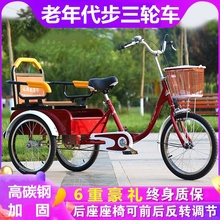 中老年pj蹬的力三轮qw(小)孩载货老的代步自行车20寸16寸双的车