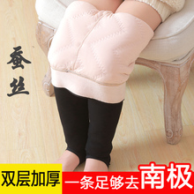 特厚羊pj绒女童加绒qw童蚕丝保暖裤外穿棉裤冬式长裤子