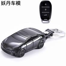 适用众泰T5pj30 T6qw用运动款汽车钥匙保护套包扣壳模型(丰田)