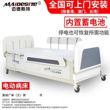 迈德斯pj家用多功能ew的医用医疗床老的病床升降床
