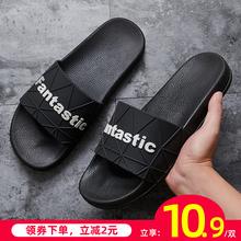 凉拖鞋pj潮流时尚夏nd拖鞋个性外穿男士情侣韩款沙滩耐磨凉鞋