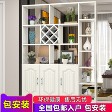 实木(小)pj断柜1米玄nd酒柜多功能双面客厅储物柜子薄式