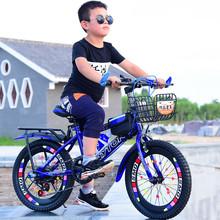 新式儿pj自行车脚踏nd越野赛车中(小)学生男女孩单车单变速包邮