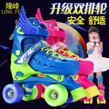 隆峰双pj轮溜冰鞋儿nd旱冰初学者男女4-10岁可调节