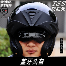 VIRpjUE电动车rf牙头盔双镜夏头盔揭面盔全盔半盔四季跑盔安全