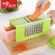 佐优厨pj多功能切菜sp器切丝机家用手动土豆擦丝切丝器 护手
