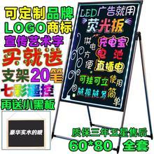 LEDpk铺广告牌发gu荧发光屏手写立式写字板留言板