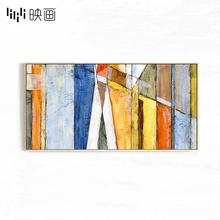 横幅装pk画北欧室内jj装饰抽象简约现代壁画大气温馨