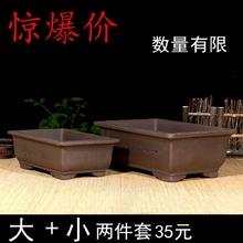 紫砂花pk长方形盆景jj绿植园艺盆栽客厅阳台多肉盆兰花盆陶艺