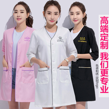 [pkjj]新款韩式半永久纹绣师女短袖美容院
