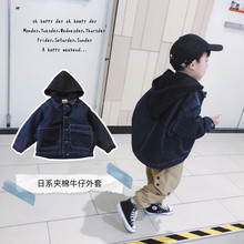 邦仔家pk童装冬季夹sc宝宝男宝宝加厚保暖外套潮