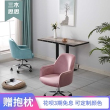 电脑椅pk型(小)巧(小)空ly家用书房卧室电脑椅省空间(小)户型电脑椅