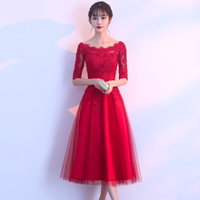 202pk新式夏季酒ly门订婚一字肩(小)个子结婚礼服裙女