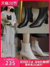 米色粗pk短靴女春秋ly式高跟鞋瘦瘦靴骑士(小)方头羊皮白色女靴