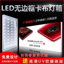 手机维pk店卡布uvsy膜LED灯箱广告牌背景墙背板免费海报设计