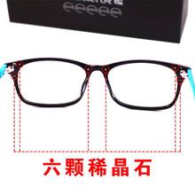 AR科pk稀晶石手机sy镜爱宝宝抗蓝光爱学生防辐射防近视镜