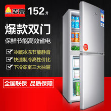 志高(小)pl家用双开门ne门电冷藏冷冻无霜静音节能简易