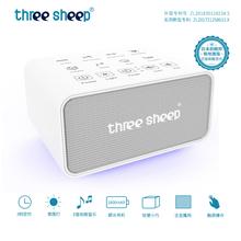 三只羊pl乐睡眠仪失ne助眠仪器改善失眠白噪音缓解压力S10